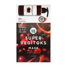 WONDER BATH Super Vegitoks Mask RED - Система 2-х ступенчатая Осветляющая 3 + 28мл